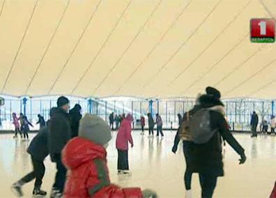 Любителей фигурного катания и хоккея готовы принимать открытые ледовые площадки Аматараў фігурнага катання і хакея гатовы прымаць адкрытыя лядовыя пляцоўкі