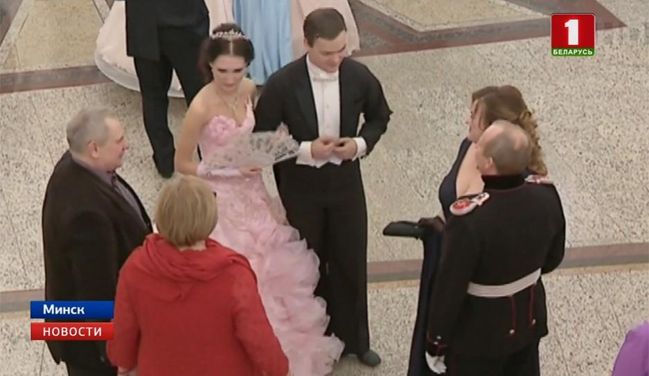 В Большом театре оперы и балета пройдет Большой новогодний бал У Вялікім тэатры оперы і балета пройдзе Вялікі навагодні баль