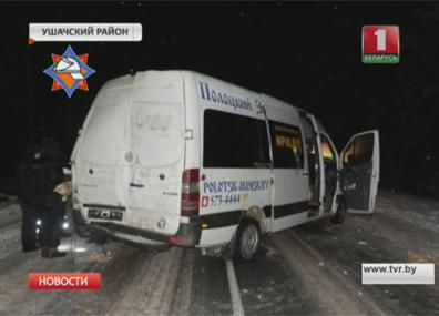 ДТП на трассе Полоцк - Минск  ДТЗ на трасе Полацк - Мінск