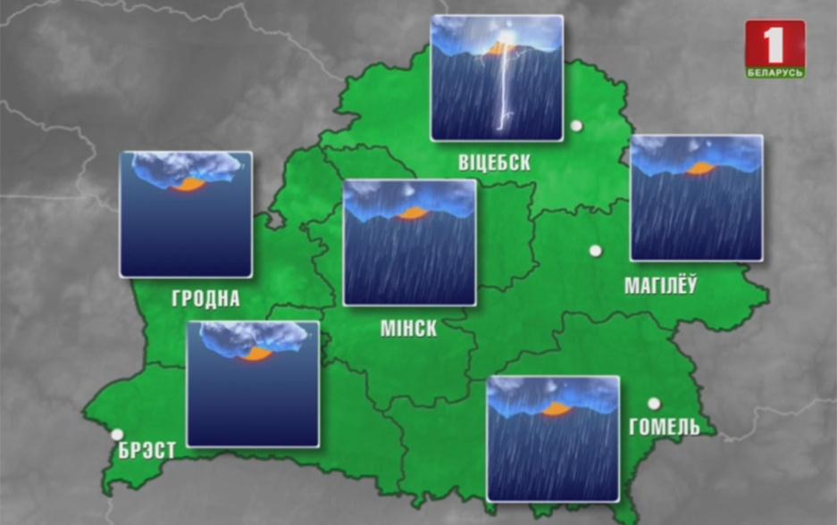 Прогноз погоды на 5 июня  Прагноз надвор'я на 5 чэрвеня