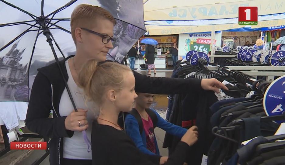 Белорусские бренды предлагают более 500 моделей одежды к школе Беларускія брэнды прапаноўваюць больш як 500 мадэляў адзення да школы