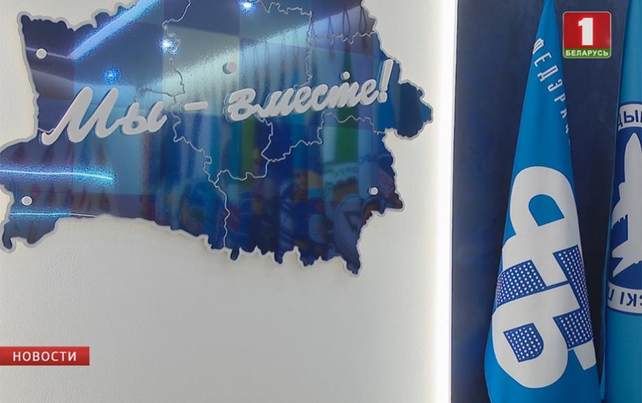 В Беларуси  пройдут профсоюзные правовые приемы У Беларусі пройдуць прафсаюзныя прававыя прыёмы