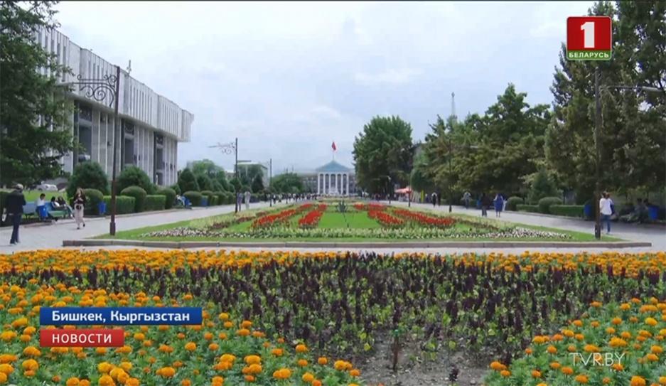 Саммит ШОС  стартует сегодня в Бишкеке Саміт ШАС стартуе сёння  ў Бішкеку SCO summit starts in Bishkek today