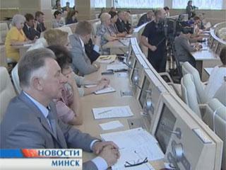Белорусские сенаторы одобрили законопроект о предотвращении легализации преступных доходов Беларускія сенатары  адобрылі законапраект аб прадухіленні легалізацыі злачынных даходаў Belarusian MPs approve bill on money laundering prevention
