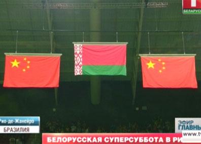 Белорусская суперсуббота в Рио  Беларуская суперсубота ў Рыа