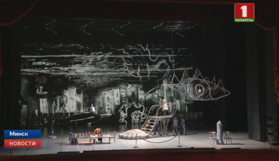 В Минске стартует Международный Рождественский оперный форум У Мінску стартуе Міжнародны Калядны оперны форум