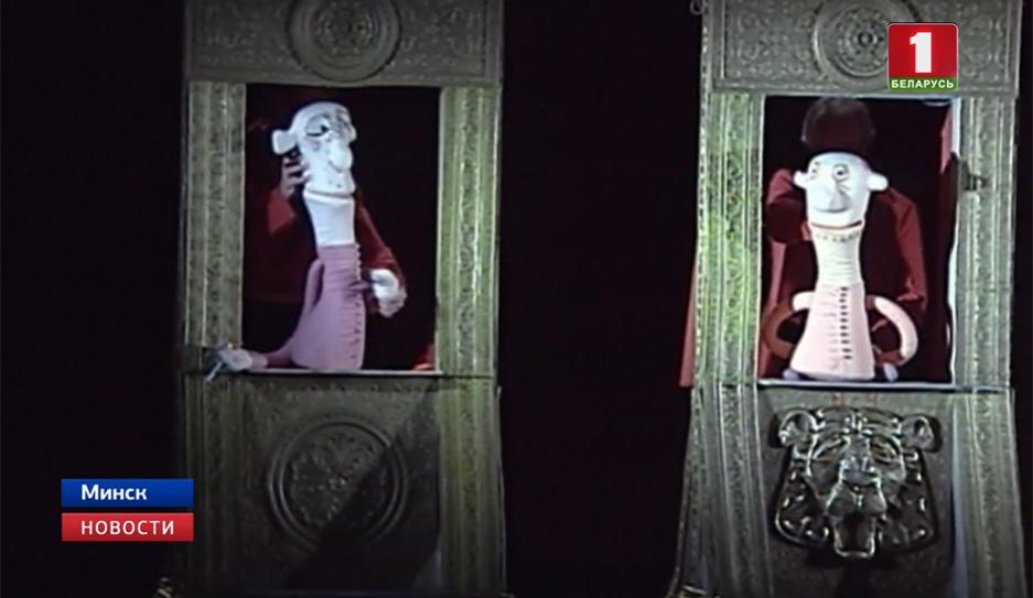 Белорусский государственный театр кукол отмечает 80-летний юбилей Беларускі дзяржаўны тэатр лялек адзначае 80-гадовы юбілей