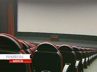 Сегодня кинотеатр Москва открылся после реконструкции Сёння кінатэатр Масква адкрыўся пасля рэканструкцыі