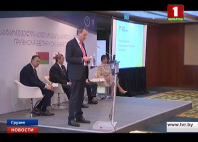 Сегодня открылся масштабный грузино-белорусский бизнес-форум Сёння адкрыўся маштабны грузіна-беларускі бізнес-форум Large-scale Georgian-Belarusian business forum openes