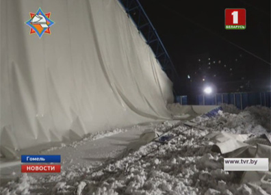 Второй ледовый каток в Гомеле  закрыт для проверки безопасности Другі лядовы каток у Гомелі  закрыты для праверкі бяспекі