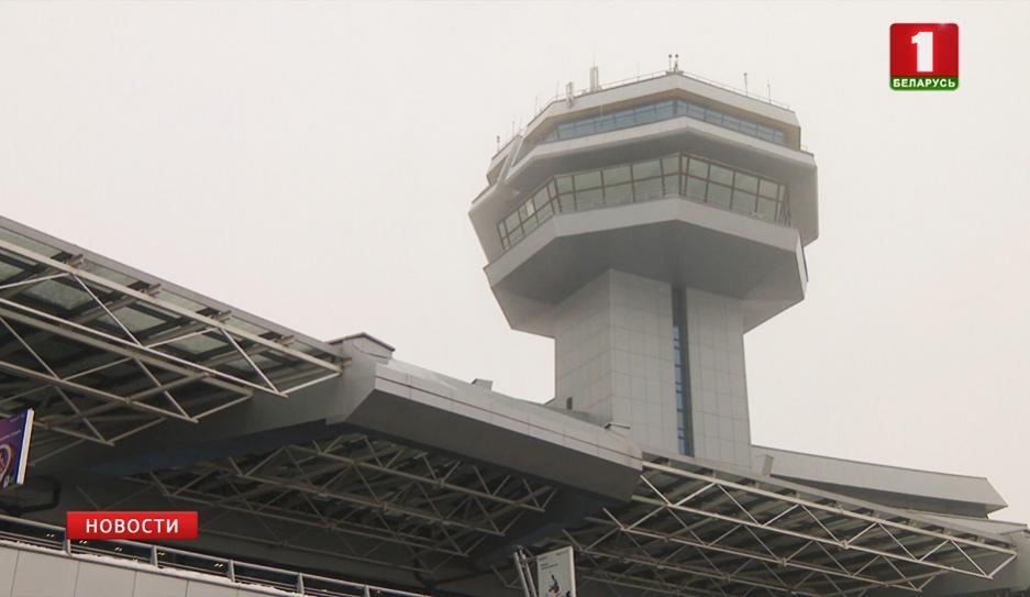 Погода вносит коррективы в авиасообщение Надвор'е ўносіць карэктывы ў авіязносіны