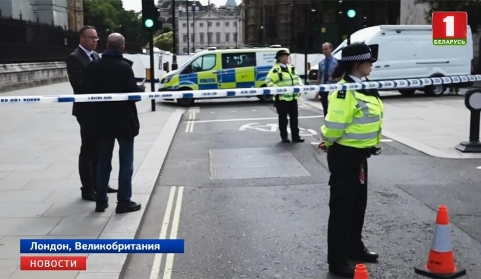 На западе Лондона в результате использования ядовитого вещества пострадали три человека