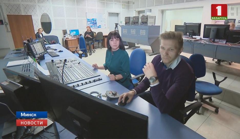 В Агентстве теленовостей прошли стажировку 7 человек из Белорусского общества глухих У Агенцтве тэленавін упершыню прайшлі стажыроўку 7 чалавек з Беларускага таварыства глухіх