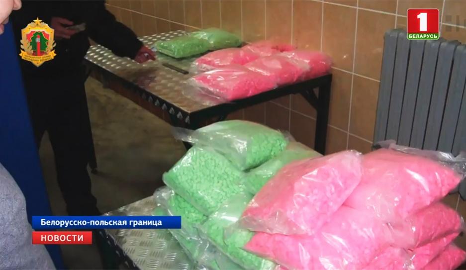 Гражданин Словакии попытался провести в Беларусь несколько десятков килограммов наркотиков Грамадзянін Славакіі паспрабаваў правесці ў Беларусь некалькі дзясяткаў кілаграмаў наркотыкаў