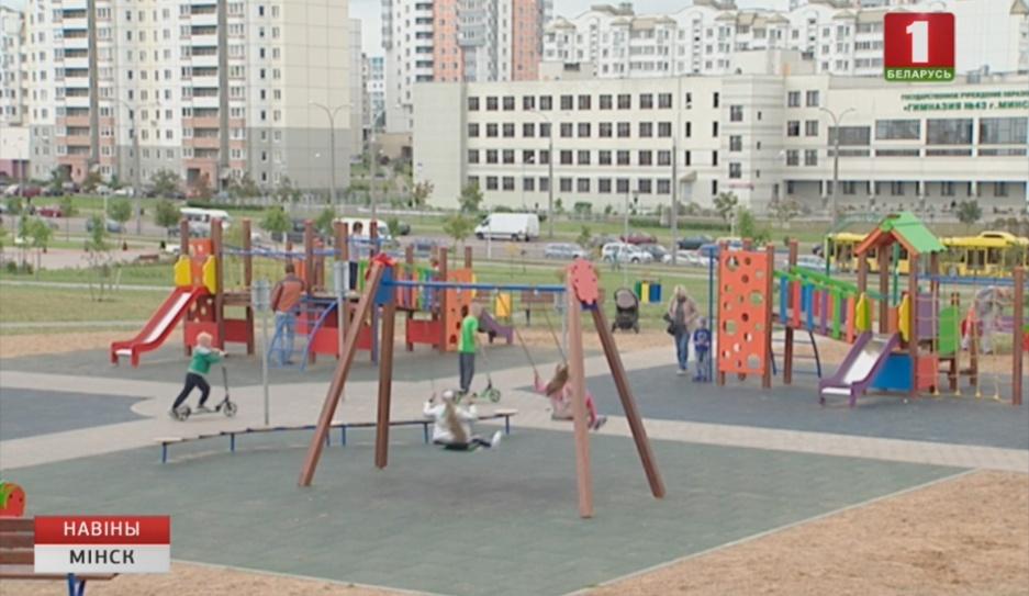 Аттракционы, торговые площадки и новые спортивные объекты - парк Уго Чавеса приобретет новый вид Парк імя Уга Чавеса набудзе новы выгляд