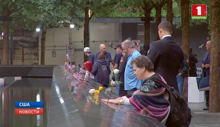 В США сегодня проходят памятные мероприятия