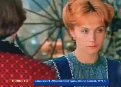 Выдающейся актрисе театра и кино Ирине Купченко  сегодня исполнилось 70 лет Выдатнай актрысе тэатра і кіно Ірыне Купчанцы  сёння споўнілася 70 гадоў