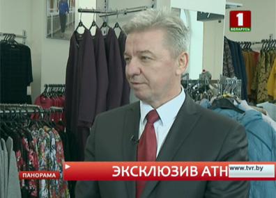 """Дефицит рабочих кадров на """"Камволе"""" будет восполнен уже в ближайшее время  Дэфіцыт рабочых кадраў на """"Камволі"""" будзе папоўнены ўжо ў найбліжэйшы час  Chairman of Bellegprom concern Nikolay Yefimchik gives exclusive interview to our channel"""