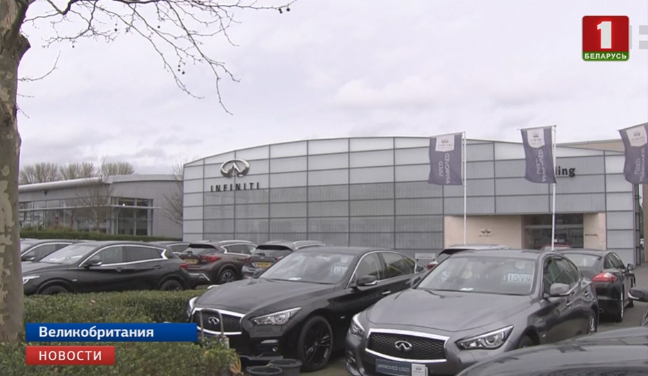 Японский бренд Infiniti объявил о намерении уйти из Западной Европы в следующем году Японскі брэнд Infiniti заявіў пра намер сысці з Заходняй Еўропы ў наступным годзе
