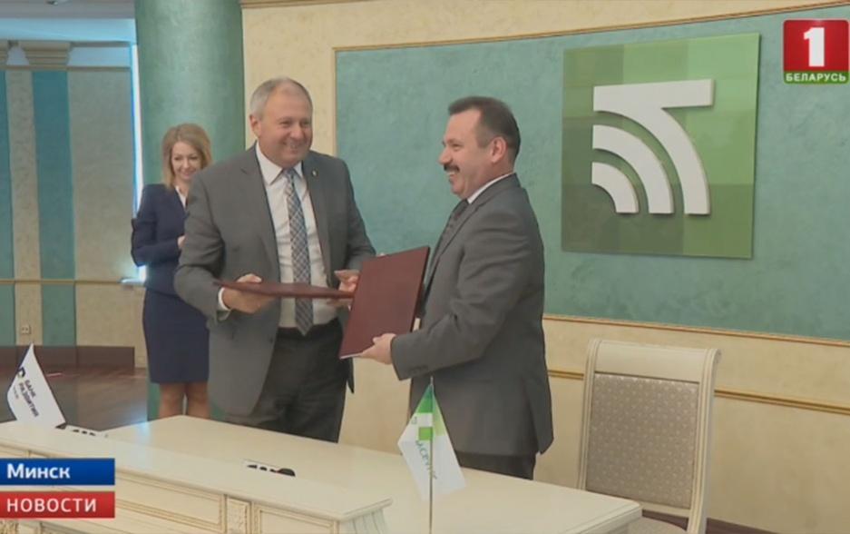 Банк развития и Беларусбанк подписали меморандум о сотрудничестве Банк развіцця і Беларусбанк падпісалі мемарандум аб супрацоўніцтве Development Bank and Belarusbank sign memorandum of cooperation