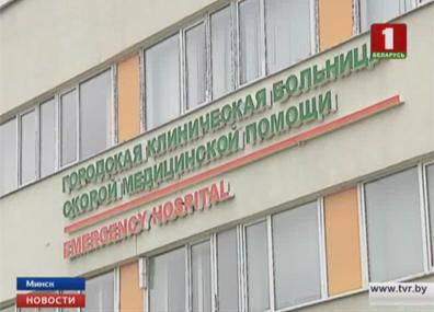 Состояние 3 отравившихся в Борисове женщин остается тяжелым Стан 3 жанчын, што атруціліся ў Барысаве, застаецца цяжкім