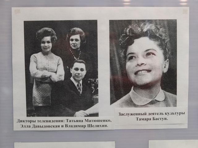 Музей Белорусского телевидения и радио