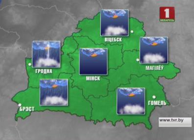 Прогноз погоды на 16 июня Прагноз надвор'я на 16 чэрвеня