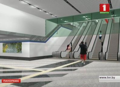 Второй тоннель третьей ветки минского метро увеличился на 250 метров Другі тунэль трэцяй лініі мінскага метро павялічыўся на 250 метраў