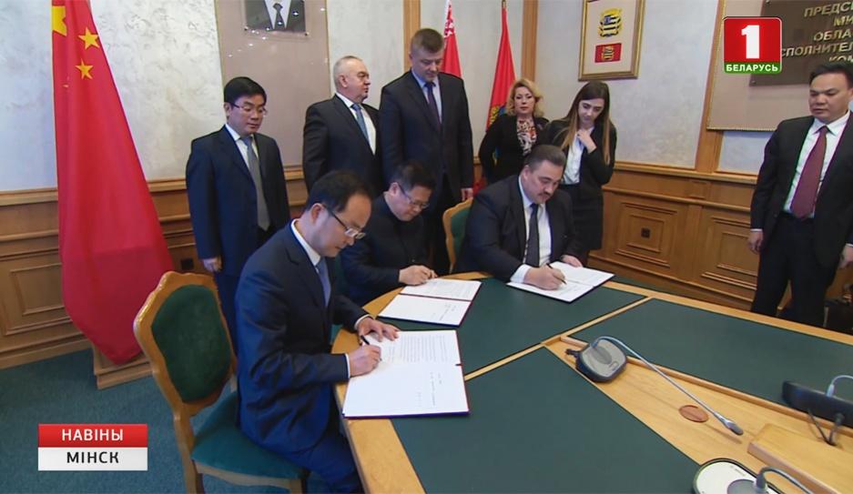 Мост сотрудничества между Борисовом и китайским Нинбо. Торгово-экономические горизонты  расширяются Мост супрацоўніцтва паміж Барысавам і кітайскім Нінбо. Гандлёва-эканамічныя гарызонты пашыраюцца