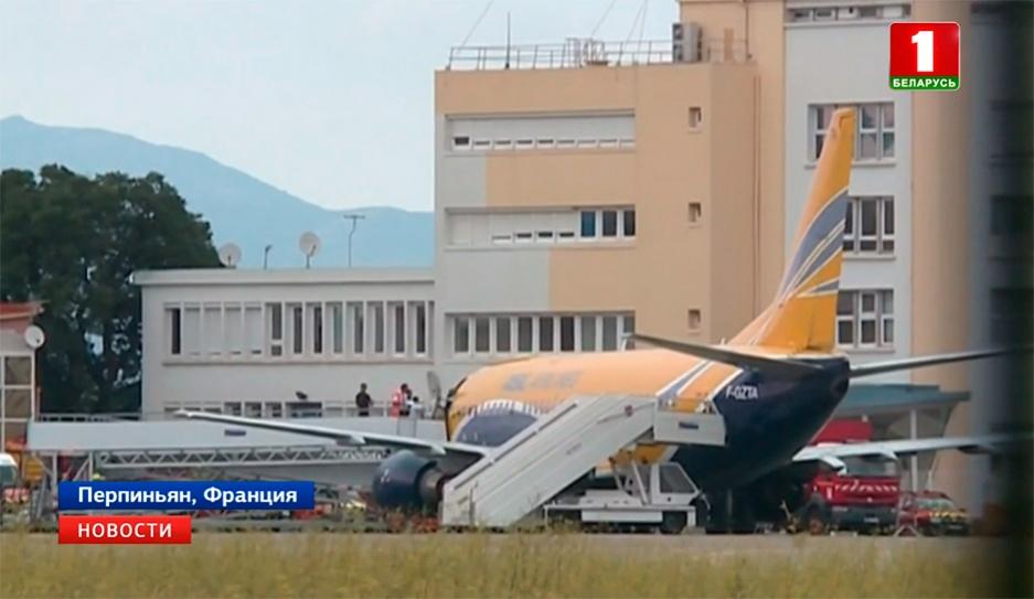 Сразу два инцидента с карантином пассажиров самолетов произошли в аэропортах США и Франции Адразу два інцыдэнты з карантынам пасажыраў самалётаў адбыліся ў аэрапортах ЗША і Францыі