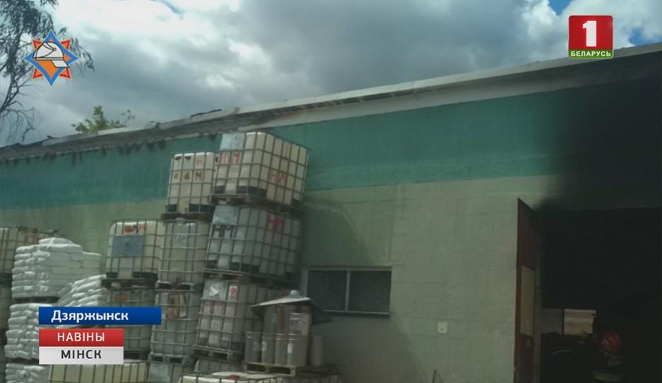На одном из предприятий Дзержинска загорелся цех На адным з прадпрыемстваў Дзяржынска загарэўся цэх