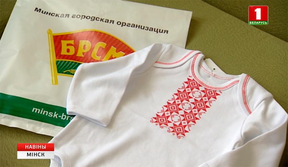 В День Независимости в Беларуси родился 181 ребенок У Дзень Незалежнасці ў Беларусі нарадзілася 181 дзіця