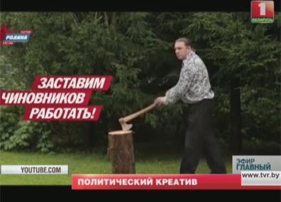 В России сегодня прошли выборы в Госдуму У Расіі сёння прайшлі выбары ў Дзярждуму