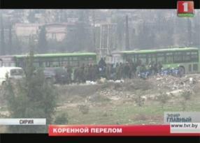 В четверг Генштаб России рапортовал о взятии всех районов Алеппо