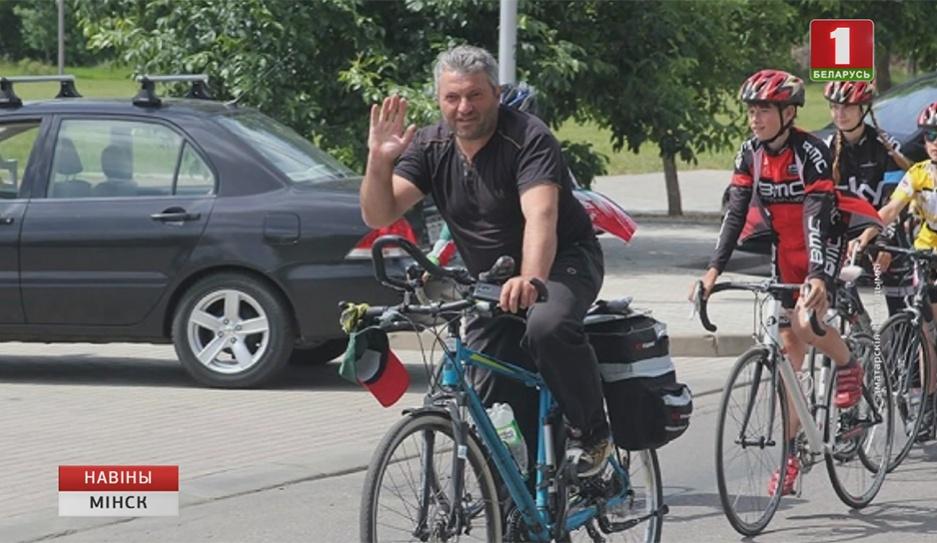 Велопутешественник из Грузии приехал в Минск Велавандроўнік з Грузіі прыехаў у Мінск