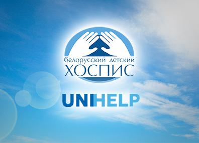 Онлайн-конференция с представителями благотворительных организаций