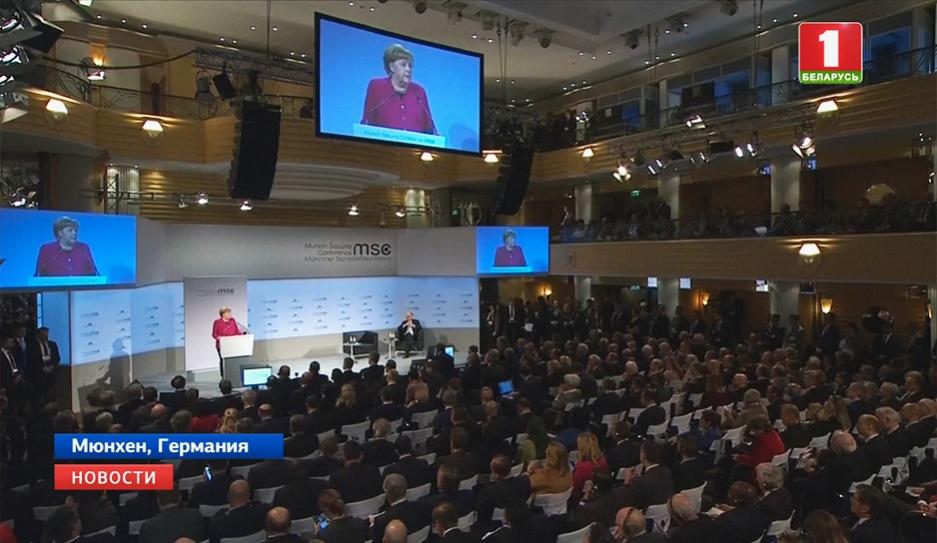 В Мюнхене сегодня завершается 55-я конференция по безопасности У Мюнхене сёння завяршаецца 55-я канферэнцыя па бяспецы