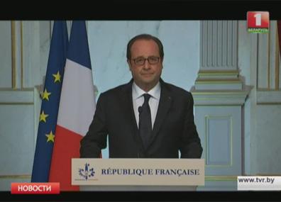 Во Франции объявлен трехдневный траур  У Францыі аб'яўленая трохдзённая жалоба