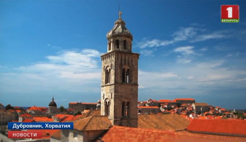 Хорватский Дубровник страдает из-за наплыва туристов Харвацкі Дуброўнік пакутуе з-за наплыву турыстаў