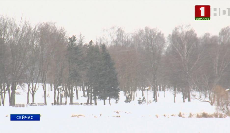 20-градусные морозы ожидают белорусов в ночь на среду 20-градусныя маразы чакаюць беларусаў у ноч на сераду