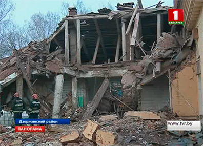 Следователи продолжают работать на месте ЧП в Станьково Следчыя працягваюць працаваць на месцы НЗ у Станькаве
