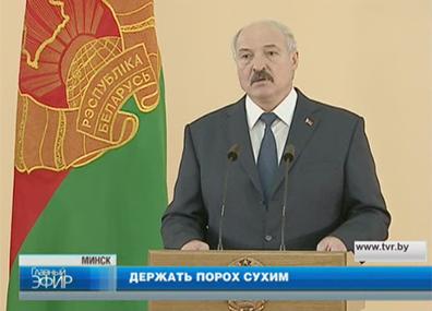 Александр Лукашенко провел встречу с командным составом Вооруженных Сил Аляксандр Лукашэнка правёў сустрэчу з камандным складам Узброеных Сіл  Alexander Lukashenko meets with Armed Forces' command staff