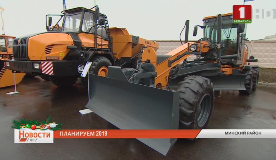 На развитие каких сфер делает ставку Минская область в 2019-ом?