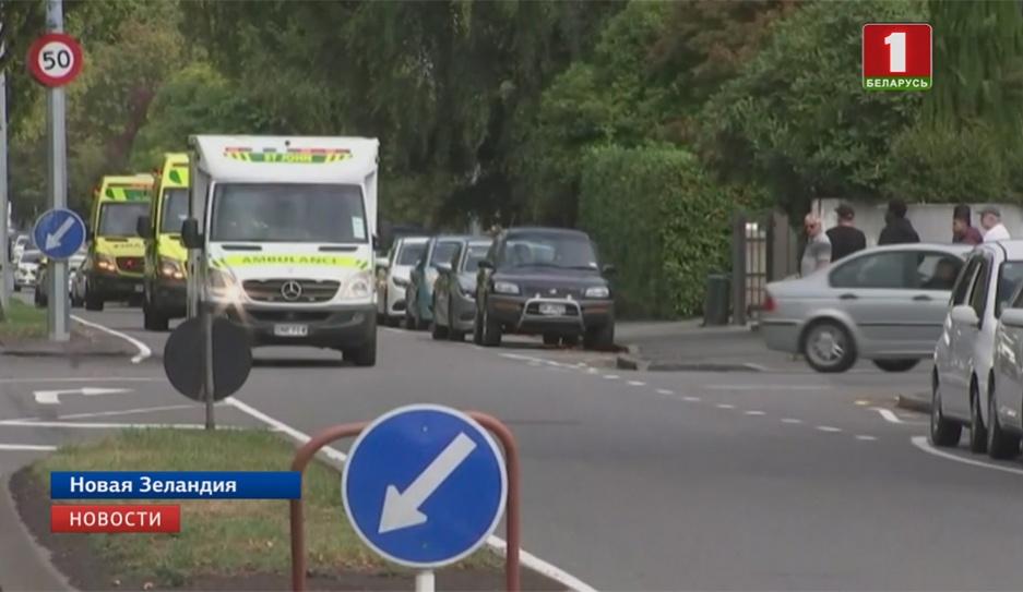 В Новой Зеландии после атак на мечети уровень угрозы поднят до максимального У Новай Зеландыі пасля атак на мячэці ўзровень пагрозы падняты да максімальнага