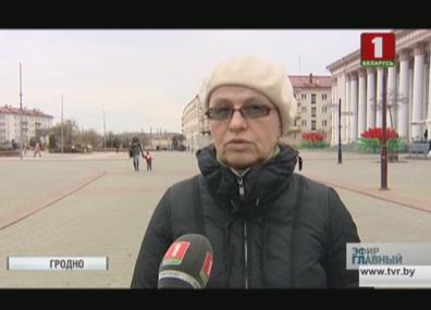Мнения белорусов о прошедших акциях протеста  Меркаванні беларусаў аб прайшоўшых акцыях пратэсту