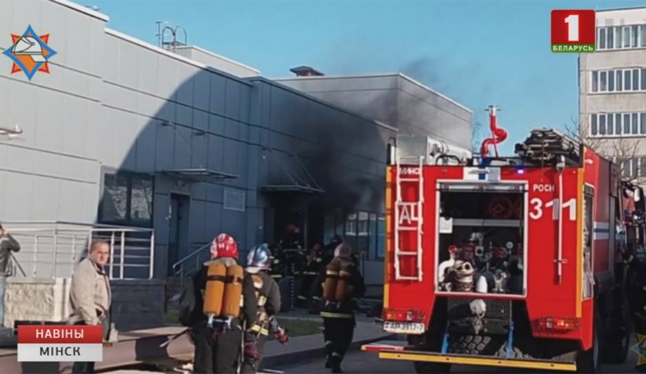 Пожар в Минске из-за электросамоката Пажар у Мінску на вуліцы Солтыса