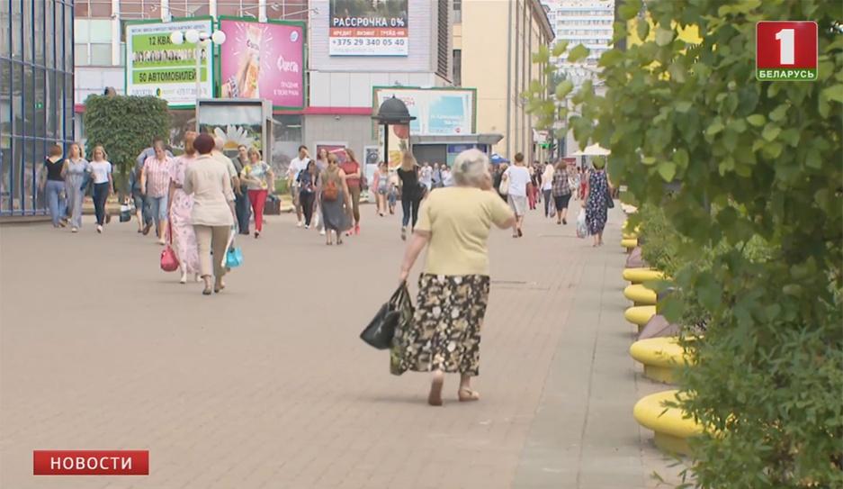С 1 августа в Беларуси увеличатся трудовые пенсии  З 1 жніўня ў Беларусі павялічацца працоўныя пенсіі