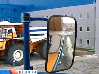 Тест-драйв белорусского тяжеловеса пройдет за тысячи километров Тэст-драйв беларускага цяжкавагавіка пройдзе за тысячы кіламетраў Belarusian biggest dump trucks to be tested in March in Kemerovo region of Russia