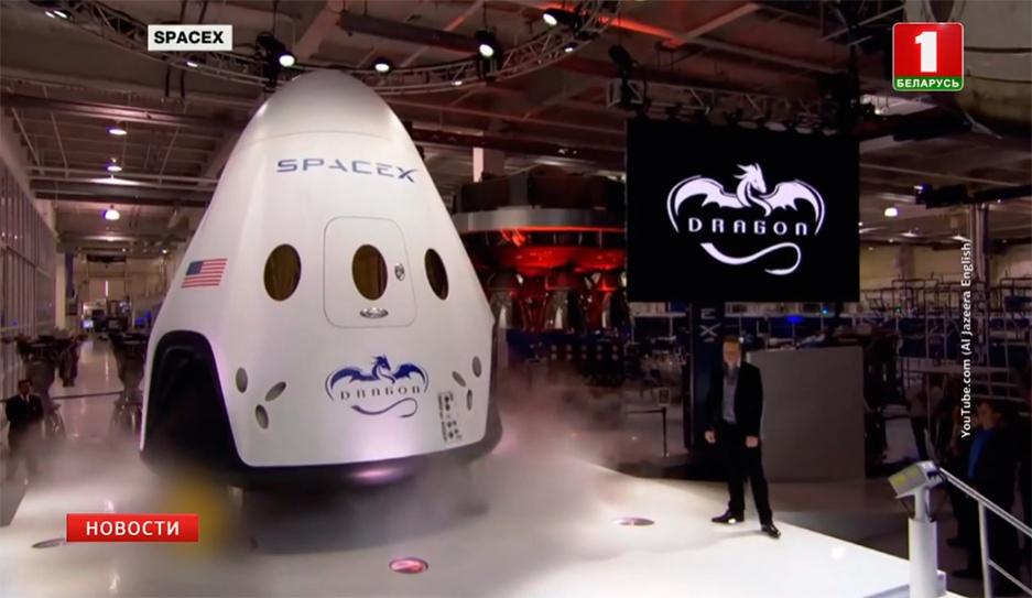 SpaceX выбрала первого туриста для полета на орбиту Луны