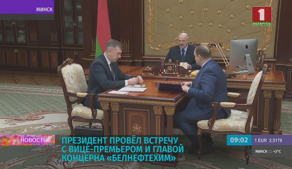 Новые предложения по поставке и переработке нефти на белорусских НПЗ обсудили во Дворце Независимости